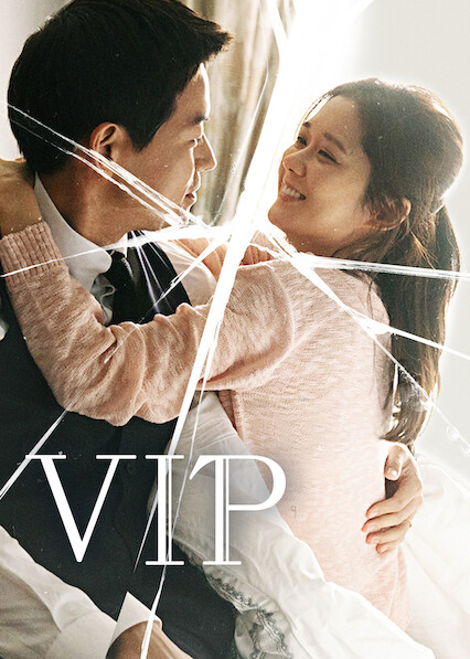 VIP on Netflix UK