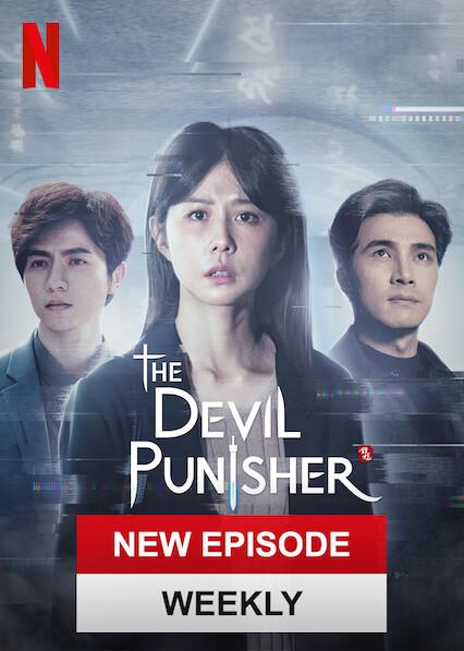 The Devil Punisher sur Netflix UK