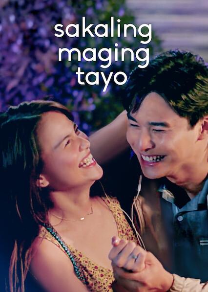 Sakaling Maging Tayo