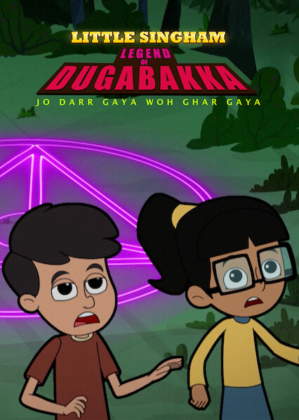 Little Singham: Legend of Dugabakka