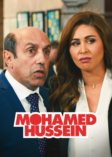 Mohamed Hussein sur Netflix UK