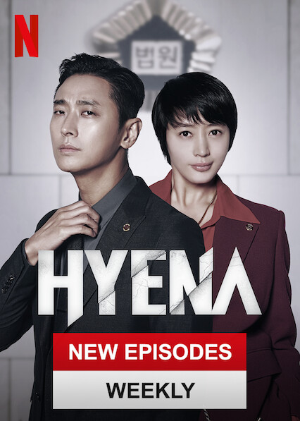 Hyena on Netflix UK