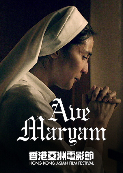 Ave Maryam sur Netflix UK