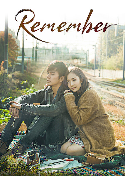 Remember (Remember: War of the Son )