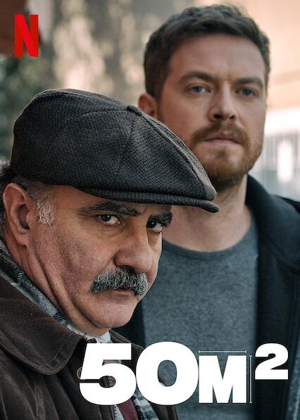 50M2 sur Netflix UK
