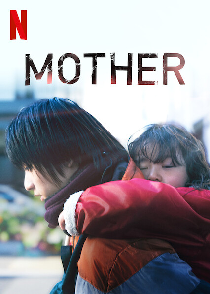 MOTHER sur Netflix UK