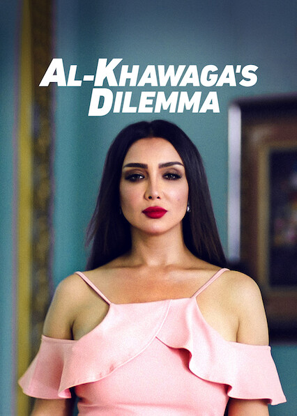 El-Khawaga's Dilemma