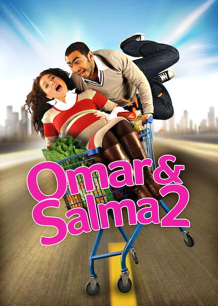Omar & Salma 2