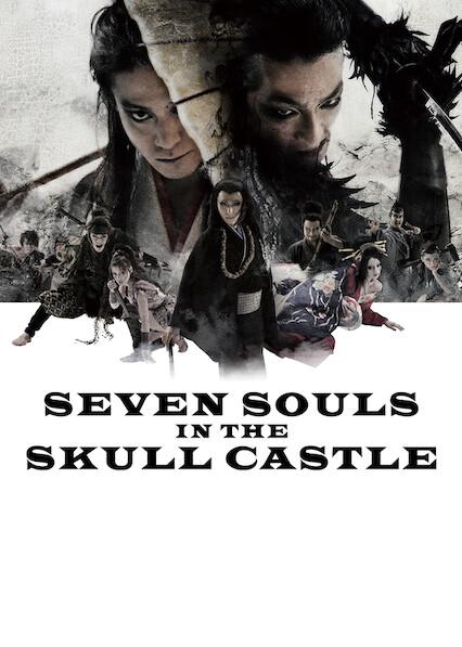 Seven Souls in the Skull Castle