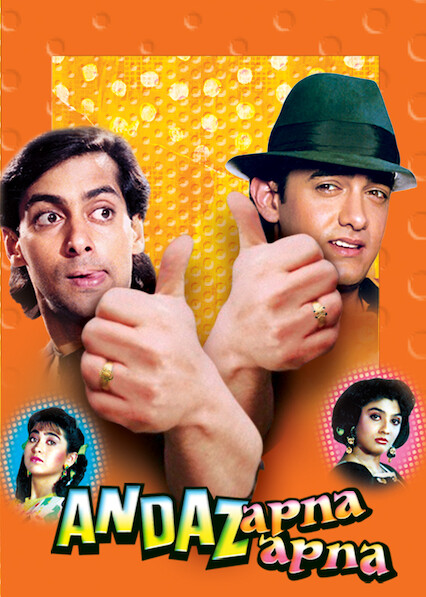 Andaz Apna Apna on Netflix UK