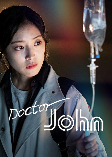 Doctor John on Netflix UK