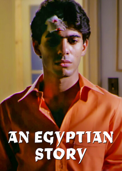 An Egyptian Story