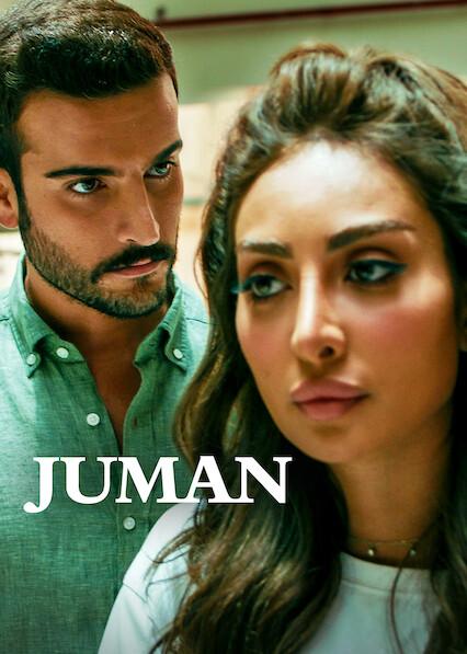 Juman