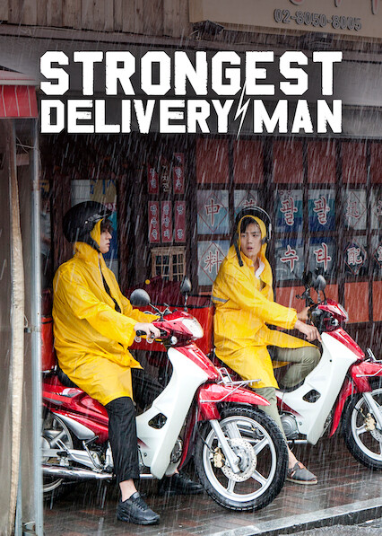 Strongest Deliveryman on Netflix UK