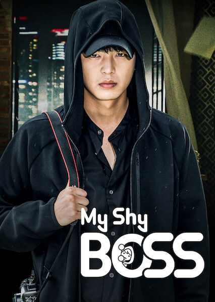 My Shy Boss